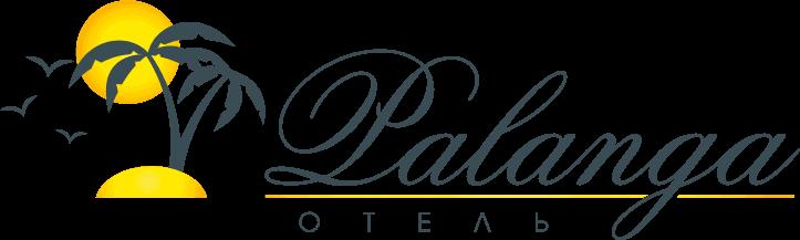 Паланга - гостиница